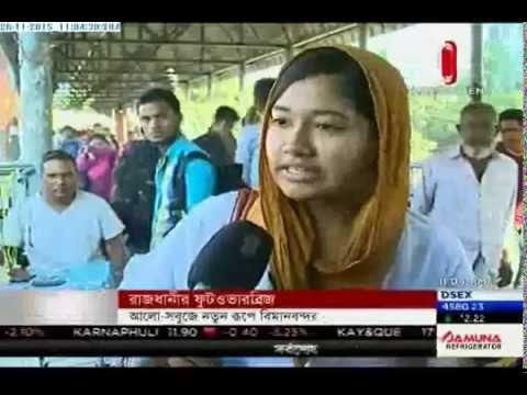 Foot over bridges occupied in capital (26-11-2015)