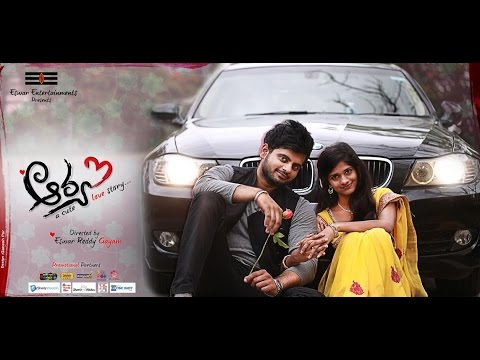 Aarya 3 - A film by Eswar Reddy Gayam