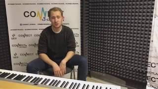 Ученик - Вадим