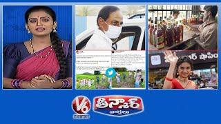 CM KCR Delhi Tour | TS-Belt Shops Adda | Fake Babas | Manchu Vishnu Panel |