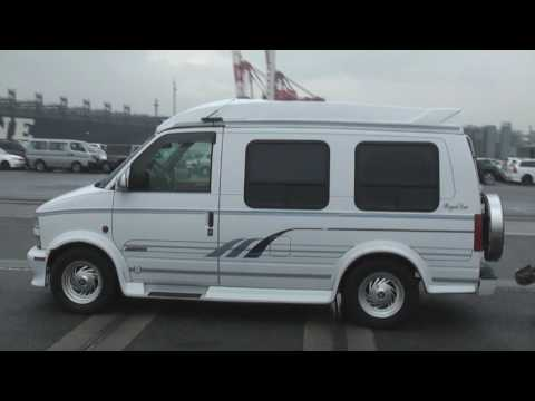Chevrolet Astro Tiara Royal Star Conversion Day Van Japanese import Export Supercamper