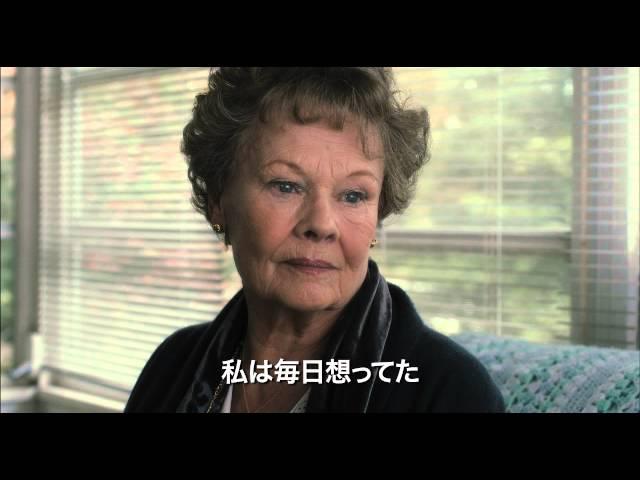 映画『あなたを抱きしめる日まで』予告編(30秒)