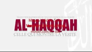 69- Al Haaqqa - Tafsir bamanakan par Bachire Doucoure Ntielle