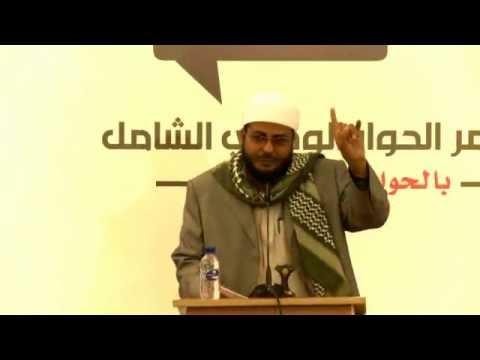 كلمة احمد عطية | 23 مارس | مؤتمر الحوار الوطني الشامل