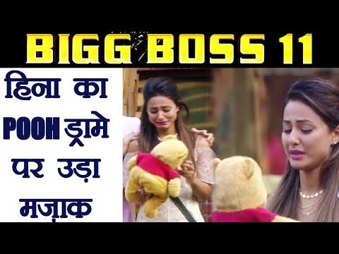 Bigg Boss 11: Hina Khan TROLLED for Her Drama During Pooh's Sacrifice | FilmiBeat (видео)