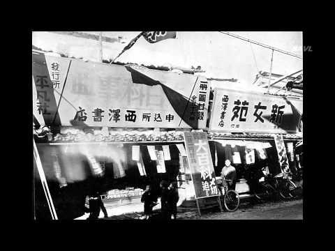 篠山が生んだ偉人- 百科事典をつくった男下中弥三郎