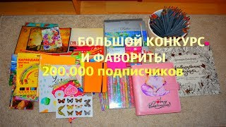 ИТОГИ КОНКУРСА БУДУТ 2 июляХочешь пообщаться со мной?я вконтакте: http://vk.com/id220414923для сотрудничества: viktoriyakrokus@mail.ru Моя партнерская программаVSP Group. Подключайся! https://youpartnerwsp.com/ru/join?10756