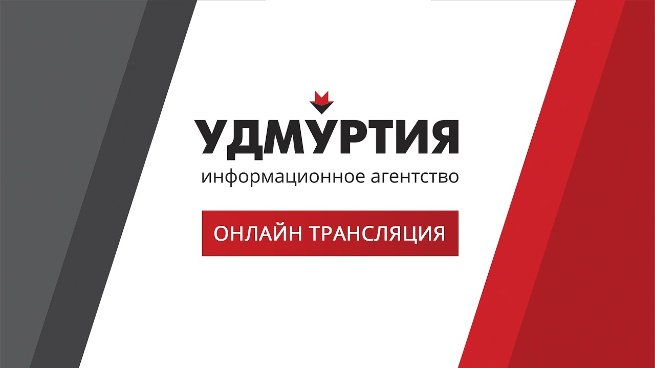 Аппаратное совещание при врио главы Удмуртии Александра Бречалова 22 мая 2017