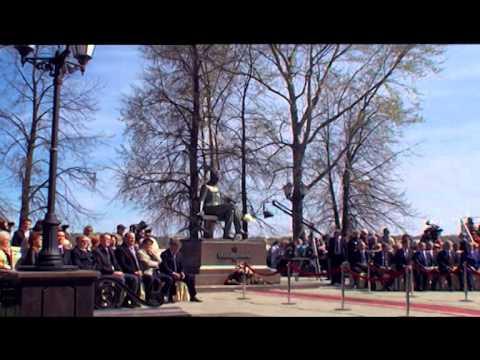 Празднование юбилея Чайковского в Воткинске