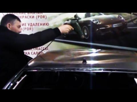 Рихтовка крыши автомобиля своими руками