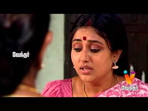 Suryavamsam--08-04-2016-Epi-223