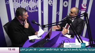 """برنامج ask.fm مع الشيخ عمار مناع """" الحلقة 79"""""""