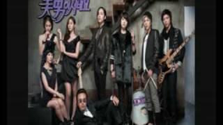 Nonton You're Beautiful - 01. 여전히 (Still)  Lee Hongki (DL) Film Subtitle Indonesia Streaming Movie Download