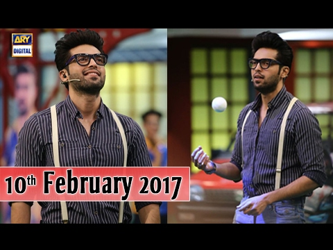 Video Jeeto Pakistan - Karachi Kings Special - 10th February 2017 - ARY Digital download in MP3, 3GP, MP4, WEBM, AVI, FLV January 2017