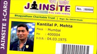 Jainsite id card