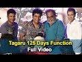 Tagaru 125 Days Function Full Video   Tagaru Movie Celebrations   Puneeth Rajkumar and Shivanna