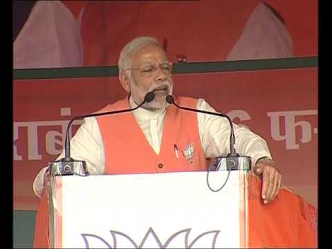 PM Shri Narendra Modi's speech at public meeting in Barabanki, Uttar Pradesh