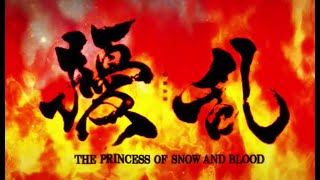 Joran: The Princess of Snow and Blood - Bande annonce