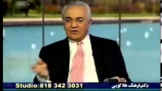 18.04.2013 اولین برنامه دکتر فرهنگ هلاکویی رازها و نیازها در تلویزیون پارس