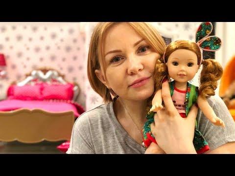 РУМ ТУР/ Моя МАМА как ребенок / ПАПА вернулся ДОМОЙ / Кукла МОЕЙ МЕЧТЫ / AMERICAN GIRL dolls