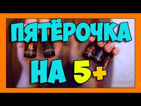 #Each Drop/ПЯТЁРОЧКА НА 5+ /// МОРЖ