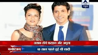 Farhan Akhtar and Adhuna announce their divorce after being married for 16 years