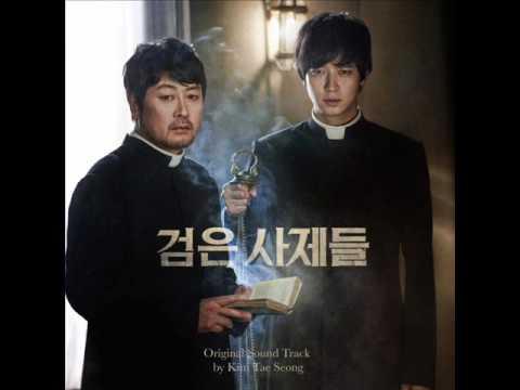 검은 사제들 OST   Paradisus 2