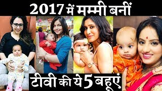 Download Video 5 TV Actresses who became mother in year 2017 -    CRAZY 4 TV MP3 3GP MP4