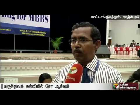 Three-day-medical-counselling-begins-in-SRM-university