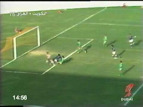 مباراة العراق والكويت 2-4  كأس الخليج الرابعة /الدوحة 1976