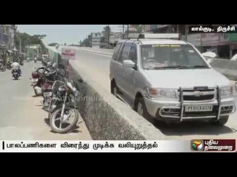 Residents-urge-to-speed-up-Trichy-Lalgudi-railway-bridge