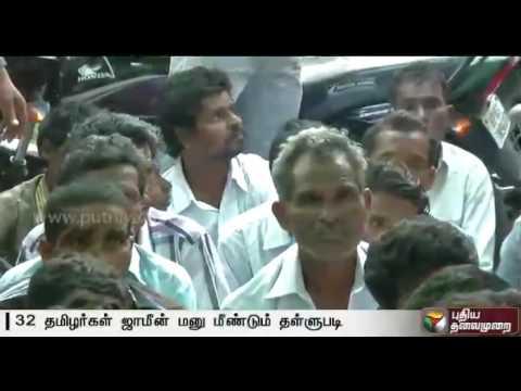 Red-Sanders-smuggling-Tirupati-Court-dismisses-bail-petition-of-32-Tamils