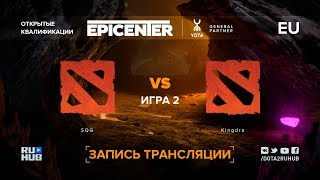 SQG vs Kingdra, EPICENTER XL EU, game 2 [Jam, LighTofheaveN]