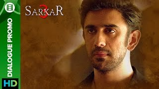 "Watch exclusive ""Sarkar 3"" & Original videos on Eros Now https://_www.erosnow.com The third installment of Sarkar featuring third generation menace and power! Catch glimpses of the action-packed cult film, Sarkar 3, featuring Amitabh Bachchan, Jackie Shroff, Manoj Bajpayee, Yami Gautam & Amit Sadh. Sarkar releases 12th of May. Movie: Sarkar 3Release Date: 12th May, 2017Directed By: Ram Gopal VarmaProduced By: Rahul Mittra, Anand Pandit, Gopal Shivram Dalvi, Krishan Choudhary & WeoneMusic Director: Ravi ShankarTo watch more log on to http://www.erosnow.comFor all the updates on our movies and more:https://twitter.com/#!/ErosNowhttps://www.facebook.com/ErosNowhttps://www.facebook.com/erosmusicindiahttps://plus.google.com/+erosentertainmenthttps://www.instagram.com/eros_nowhttp://www.dailymotion.com/ErosNow"