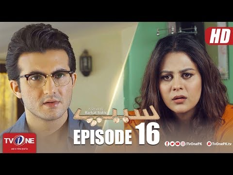 Seep | Episode 16 | TV One Drama | 22 June 2018