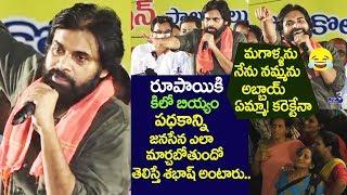 Video Pawan Kalyan on One rupee per kg rice scheme and about belt shops | Janasena Party | Top Telugu TV MP3, 3GP, MP4, WEBM, AVI, FLV September 2018