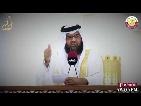 خطبة بعنوان خطر المنافقين للشيخ عبدالله النعمة