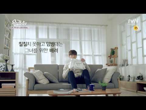 Emergency Couple: 2nd Teaser video- Choi Jin-hyuk part (видео)