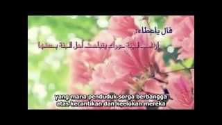 Nonton Untaian Hikmah - Surat Kecil Untukmu Wahai Muslimah Film Subtitle Indonesia Streaming Movie Download
