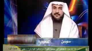 النفس والحياة ~ استشارات نفسية 1 ~ د.طارق الحبيب