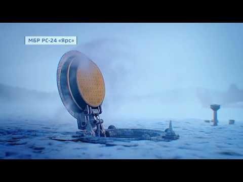 Скосмодрома Плесецк произведён испытательный пуск МБР РС-24 «Ярс» мобильного базирования