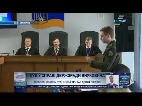 Адміністрація президента Україна звернулася з проханням допитати Порошенка по Skype