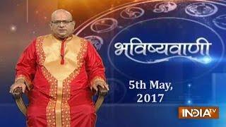 Bhavishyavani | 5th May, 2017