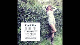 Helena Paparizou - Poso M' Aresei (Remix by Lunatic)