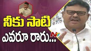 YCP Leader Ambati Rambabu Fires on CM Chandrababu | AP Special Status