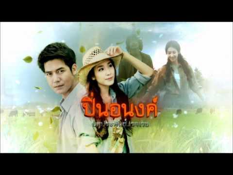 By Weir Sukollawat   Short News Poster