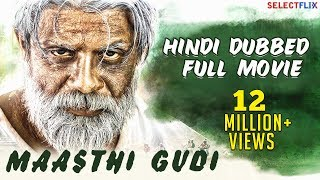 Maasthi Gudi   Hindi Dubbed Full Movie   Duniya Vijay   Kriti Kharbanda   Amulya