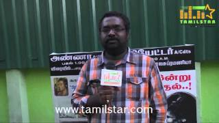 Velmurugan at Appa Venampa Movie Team Interview