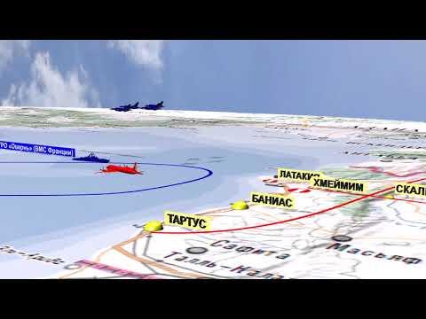 3D-видео катастрофы Ил-20 ВКС России у побережья Сирии - DomaVideo.Ru