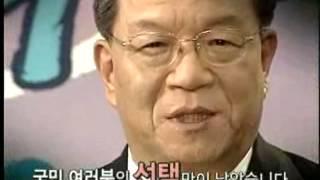 제17대 대통령선거 홍보영상 영상 캡쳐화면